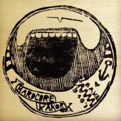 Printed logo